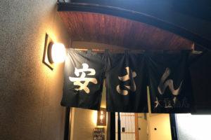 長野市の美味しい焼き鳥屋