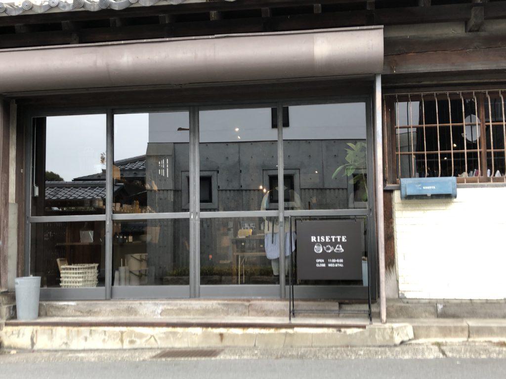 善光寺近辺の雑貨屋さん