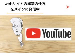 webサポート動画