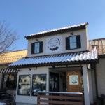 長野市人気のパン屋さん