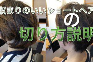 くせ毛を活かすのが上手な美容師