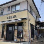 長野市パン屋『テンスベア』