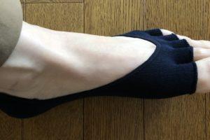 履くだけでエクササイズできる【エアラインズ】の紹介